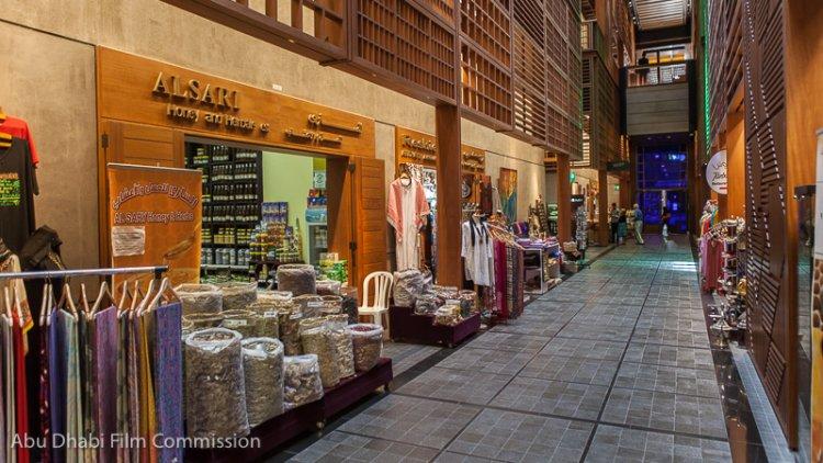 سوق مركز التجارة العالمي في أبوظبي