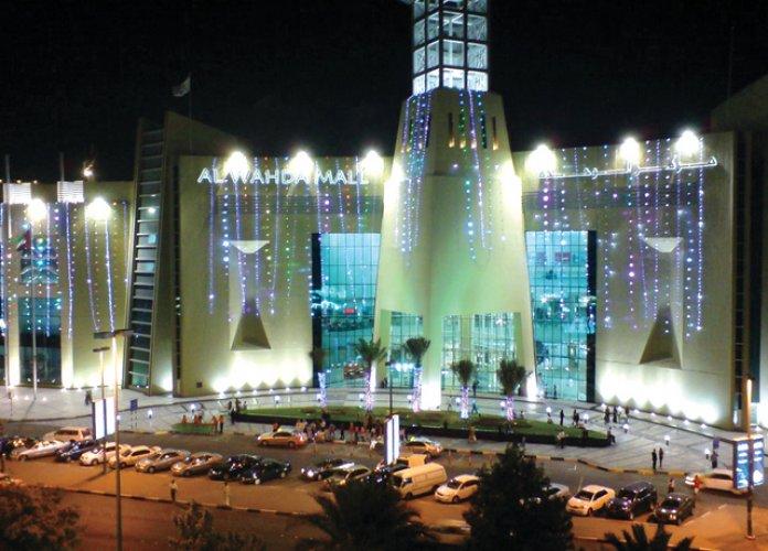 الوحدة مول في أبوظبي