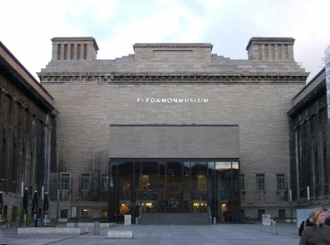 متحف بيرغامون في ألمانيا
