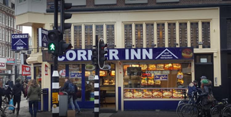 مطعم كورنر إن في أمستردام