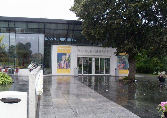 متحف مونكفي أوسلو
