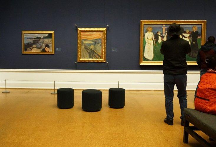 المعرض الوطني النرويجي