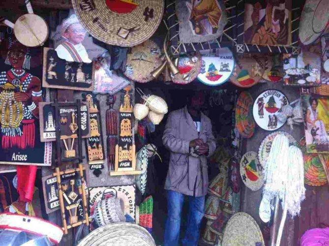 أديس ميركاتو في أديس أبابا