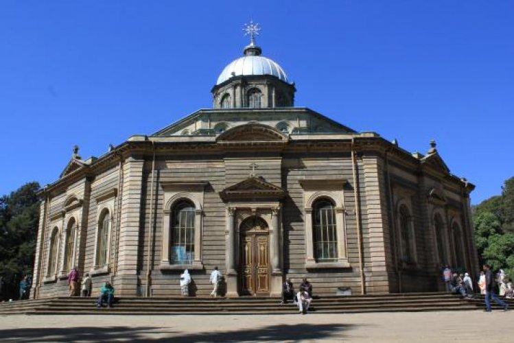 كاتدرائية ومتحف سانت جورج في أديس أبابا