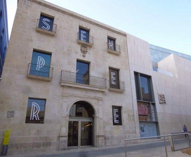 متحف الفن المعاصر في مدينة أليكانتي الإسبانية
