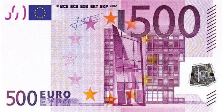 اليورو العملة الرسمية في اسبانيا