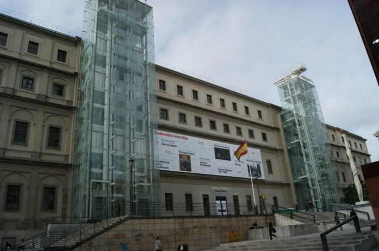 متحف رينا صوفيا احد اهم الاماكن السياحية في مدريد