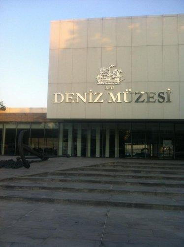 المتحف البحري في اسطنبول