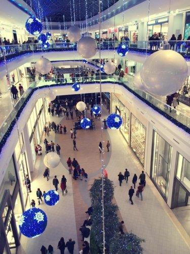 مركز التسوق أقاصيا