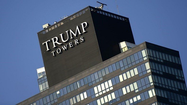 مول ترامب تاورز Trump Towers Mall في اسطنبول