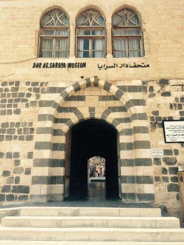 مدخل متحف دار السرايا في إربد