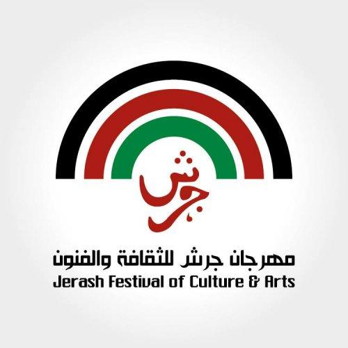 شعار مهرجان جرش للثقافة والفنون