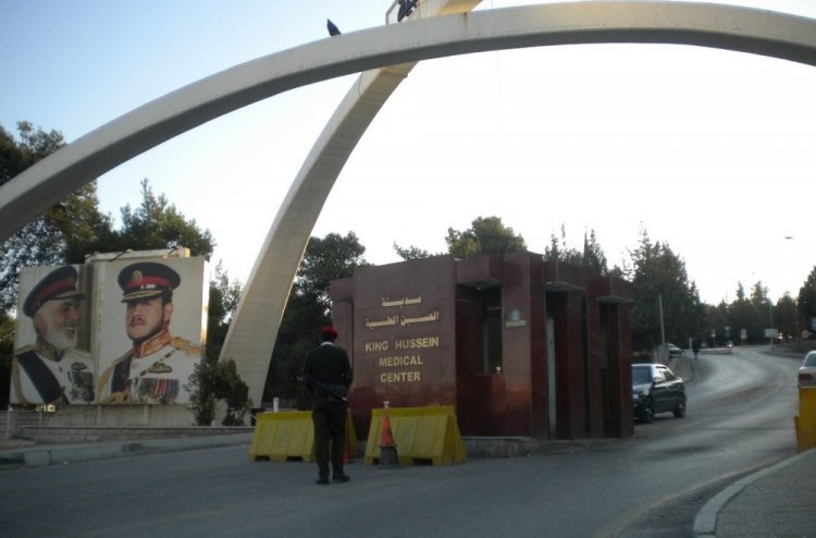 مدينة الحسين الطبية