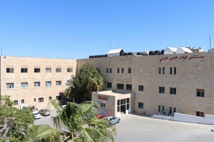 مستشفى الهلال الأحمر الأردني