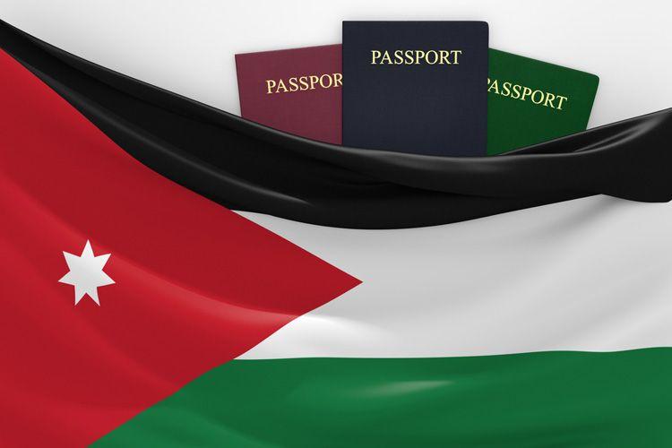 تأشيرة زيارة الأردن