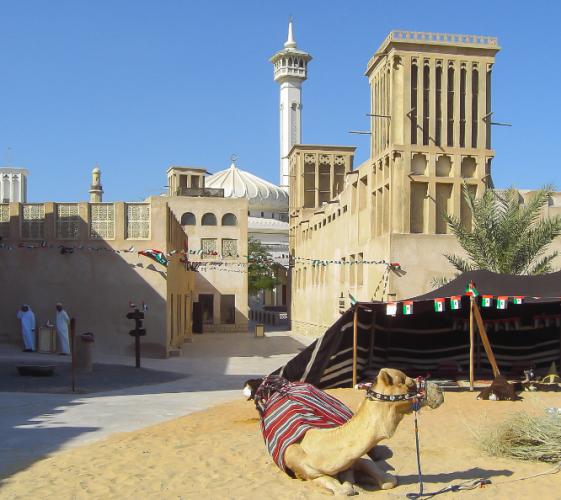 المنطقة من حول مسجد البستيكة