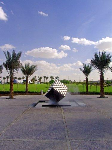 نافورة حديقة زعبيل في دبي