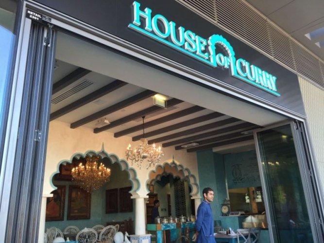 مطعم بيت الكاري في دبي