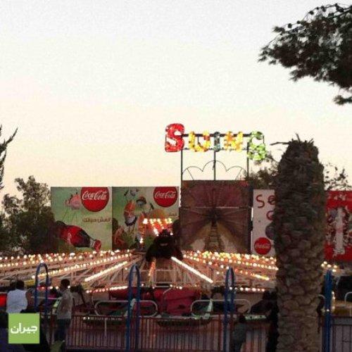 منتزه غمدان في عمان بالأردن
