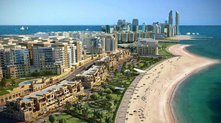 جزيرة المحرق البحرين