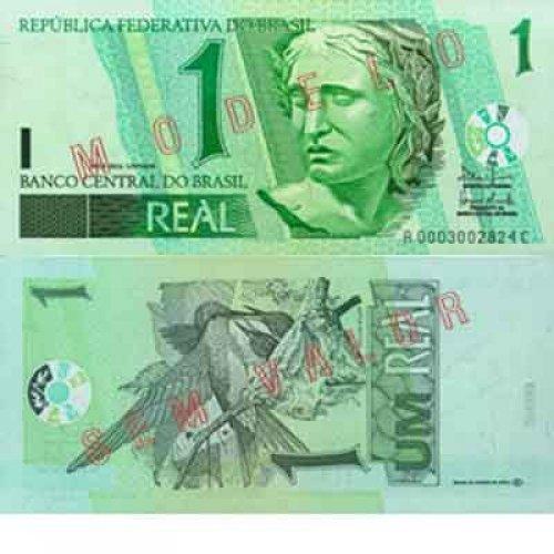 ريال برازيلي العملة الرسمية للبرازيل