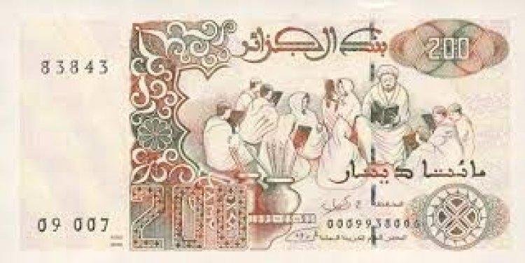 دينار جزائري العملة الرسمية للجزائر