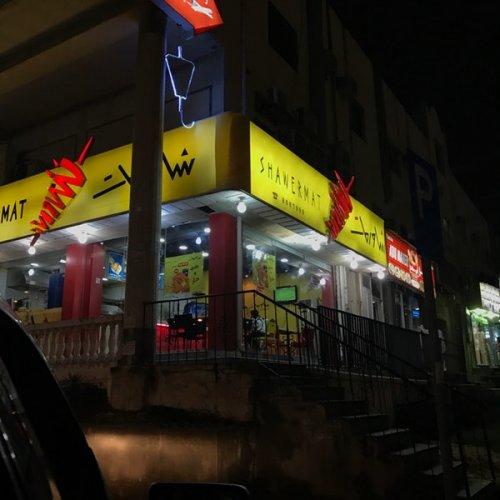 مطعم شاورمات في الدمام
