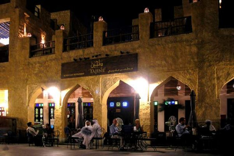 سوق واقف في الدوحة