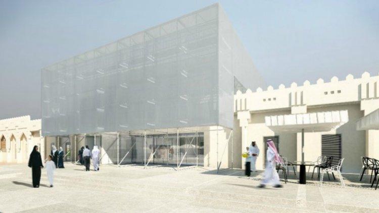 مبنى المتحف الحديث من الخارخ