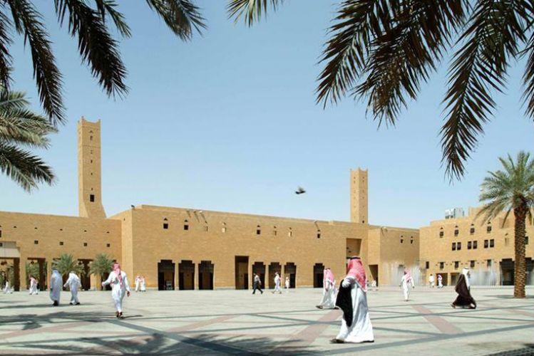 منطقة قصر الحكم الرياض
