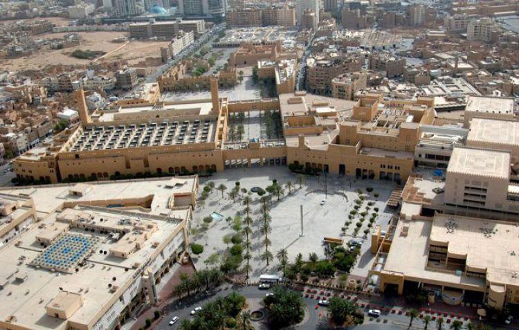 منطقة قصر الحكم