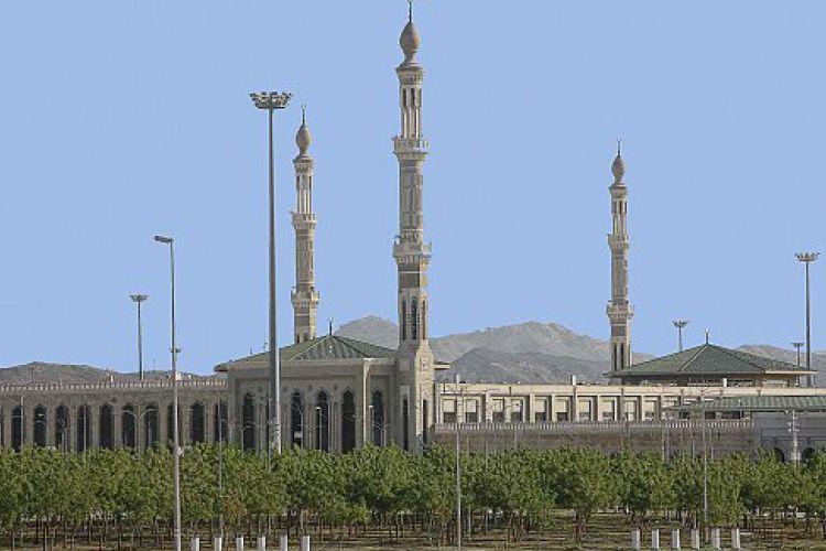 مسجد نمرة في مكة المكرمة