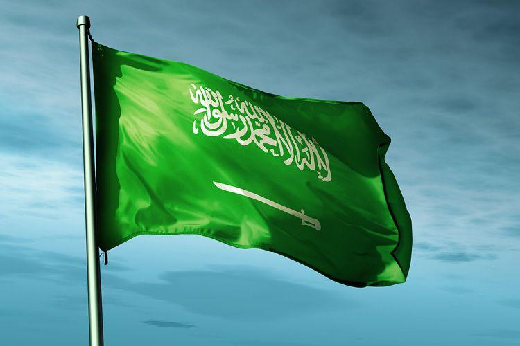 كلمات النشيد الوطني السعودي   سائح