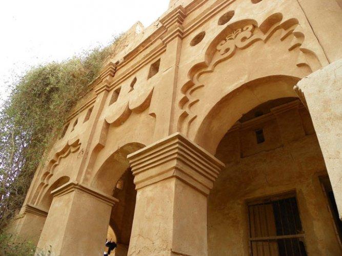 قصر النجدي