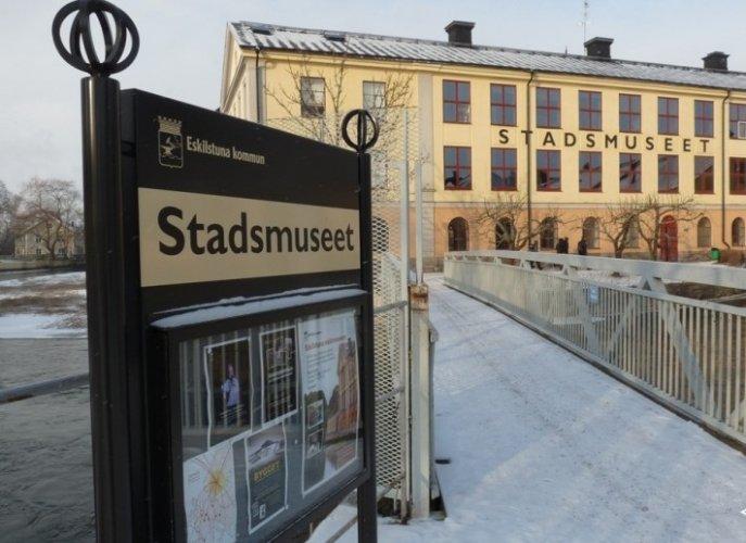 متحف مدينة إسكيلستونا