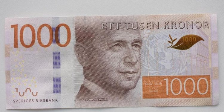 كرونة سويدية