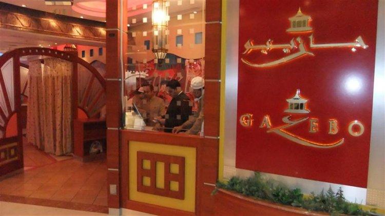 مطعم جازيبو في الشارقة