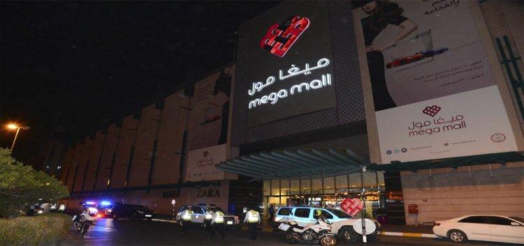 مركز ميغامول التسوق في الشارقة