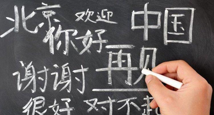 الكتابة الصينية
