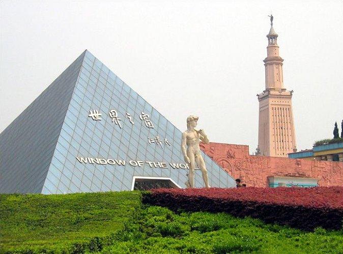 متحف نافذة العالم في شنزن الصين