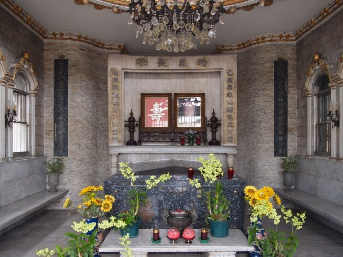 مقبرة الصينيين