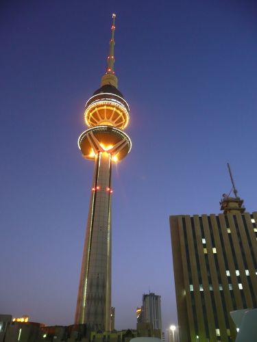 برج التحرير اتصالات في الكويت