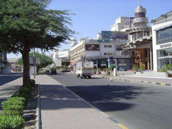 شارع سالم المبارك في الكويت