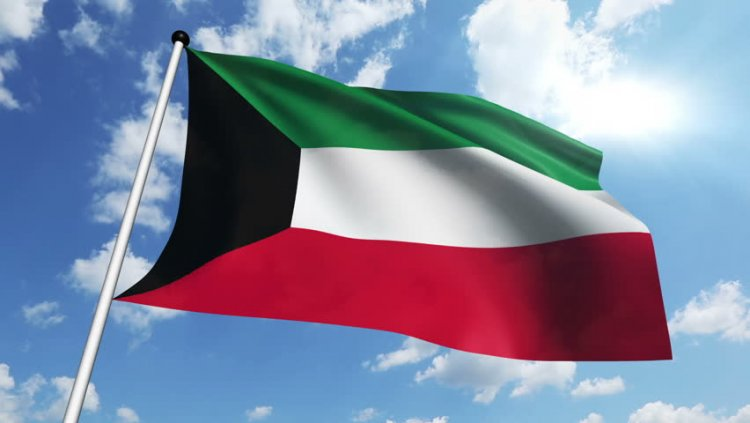 علم دولة الكويت