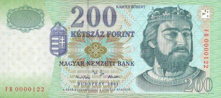 فورنت مجري العملة الرسمية للمجر
