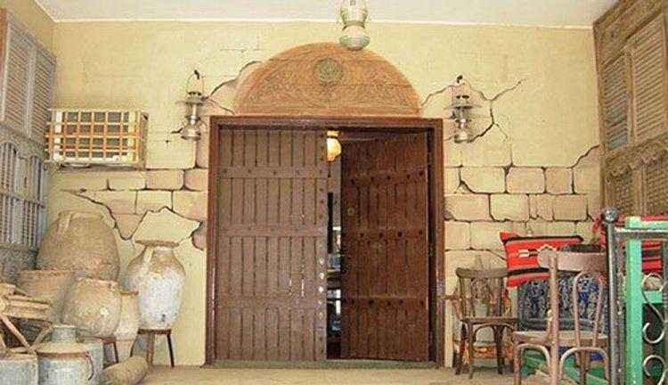 متحف الدينار والدرهمفي المدينة المنورة