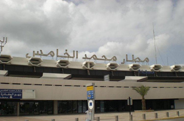 مطار محمد الخامس الدولي