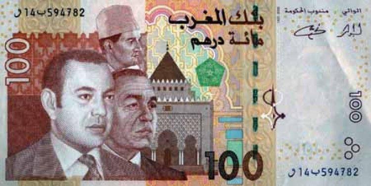 مائة درهم مغربي