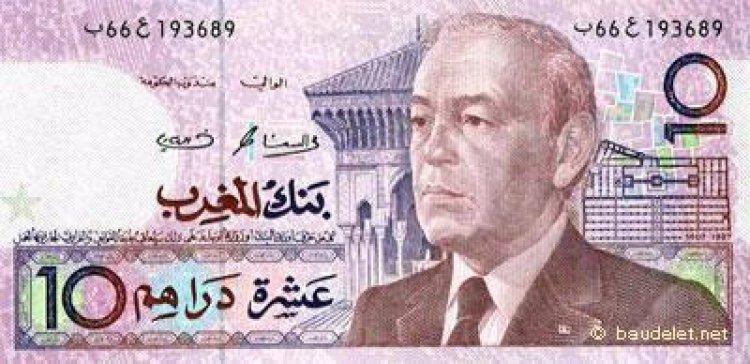 عشرة دراهم مغربية