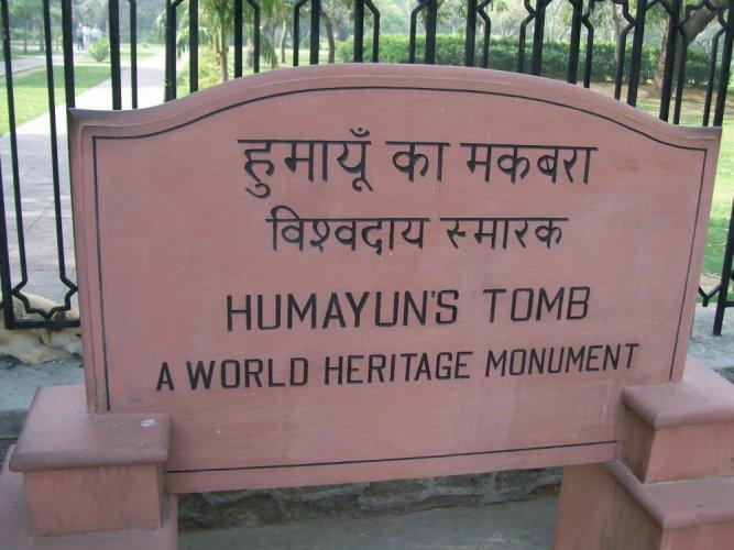 ضريح الامبراطور همايون في الهند